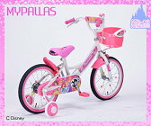 送料無料 ディズニープリンセス 16インチ 子ども用自転車 MD-08 My Pallas マイパラス ピンク Disney プリンセス ディズニー かわいい プリキュア 自転車 軽量 カゴ付 プレゼント