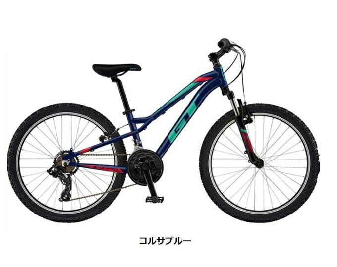 自転車 24インチ 2018 男の子 7段変速 子供 おしゃれ GT ストンパープラ...