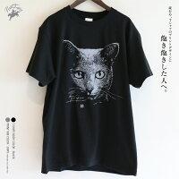 猫Tシャツイラスト黒S/M/L/XL男女兼用メンズレディースオリジナルグラフィックプリントT綿100%半袖メッセージ動物モチーフ夏服ネコcat黒猫ロシアンブルーかわいい