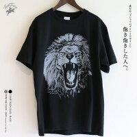 ライオンTシャツイラスト黒S/M/L/XL男女兼用メンズレディースオリジナルグラフィックプリントT綿100%半袖メッセージ動物モチーフ夏服獅子いかついlionドンキホーテDonQuijote百獣の王かっこいい