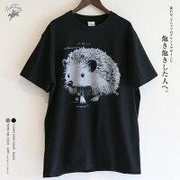 ハリネズミTシャツイラスト黒S/M/L/XL男女兼用メンズレディースオリジナルグラフィックプリントT綿100%半袖メッセージ動物モチーフ夏服針鼠ハリネズミのジレンマかわいい