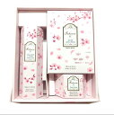 愛粧堂 AISHODO 桜 Sakura Series セット エッセンス(ローション )&クリーム&マスク 保湿セットプレゼント ギフトセット クリスマスプレゼント スキンケア ホリデーギフト