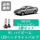 トヨタ トレノ レビン AE101 4A-GE SPEVERT製 LED ヘッドライ...