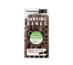 サンディングバンド SB−120(ネイルマシン 用 サンディング ミディアム ネイルマシーン ネイルケア用品 楽天 ネイルケア ネイル ネイル用品 ネイルグッズ 通販 ランキング 口コミ お
