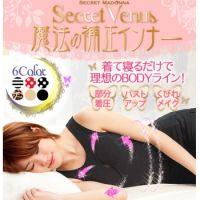 Secret Venus 寝る時ブラタンク(バストアップ 補正インナー 寝ながら タンクトップ 胸 レディ...
