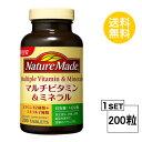 【送料無料】 ネイチャーメイド マルチビタミン&ミネラル 100日分 (200粒) 大塚製薬 サプリメント nature made