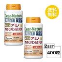 【2個セット】【送料無料】 ディアナチュラ ベスト49アミノ マルチビタミン&ミネラル 50日分×2個セット (400粒) ASAHI サプリメント