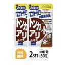 【送料無料】【2パック】 DHC トンカットアリエキス 30日分×2パック (60粒) ディーエイチシー サプリメント トンカットアリ 亜鉛 セレン 健康食品 粒タイプ