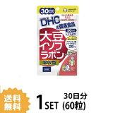 【送料無料】 DHC 大豆イソフラボン 吸収型 30日分 (60粒) ディーエイチシー サプリメント 大豆イソフラボン ラクトビオン酸 サプリ 健康食品 粒タイプ
