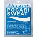 【5袋セット】【送料無料】 ポカリスエット パウダー 1L用 5袋 スポーツドリンク ポカリ POCARI SWEAT ...