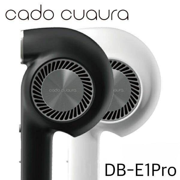 ドライヤー・ヘアアイロン, ヘアドライヤー  BD-E1Pro 2.8m cado cuaura