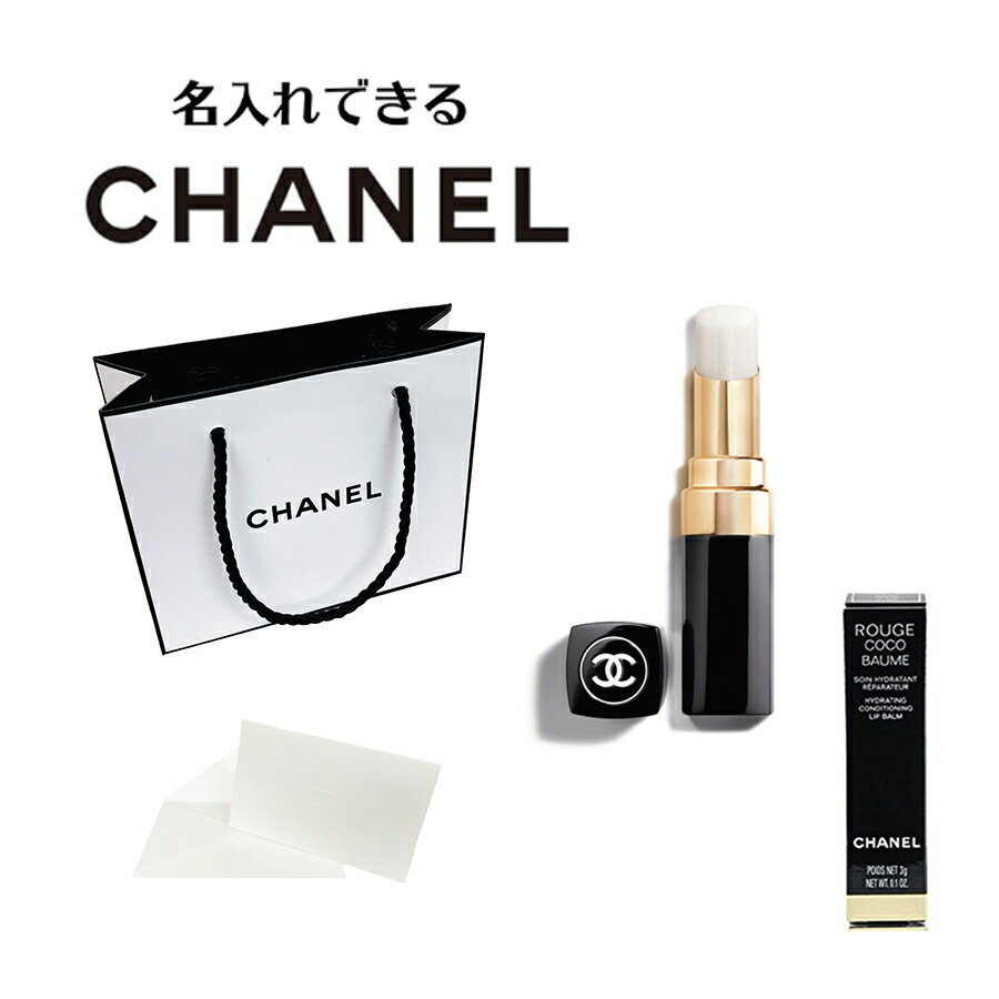 CHANEL リップ CHANEL ROUGE COCO