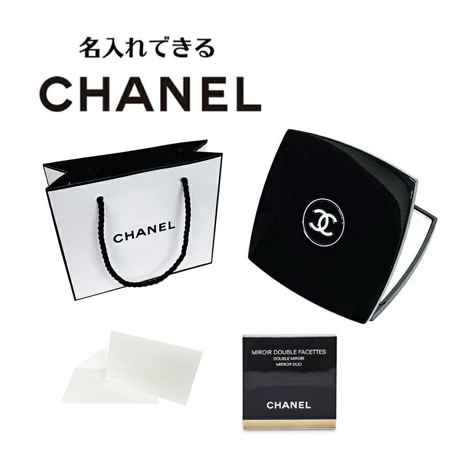 手鏡・コンパクトミラー, コンパクトミラー 1 !! CHANEL