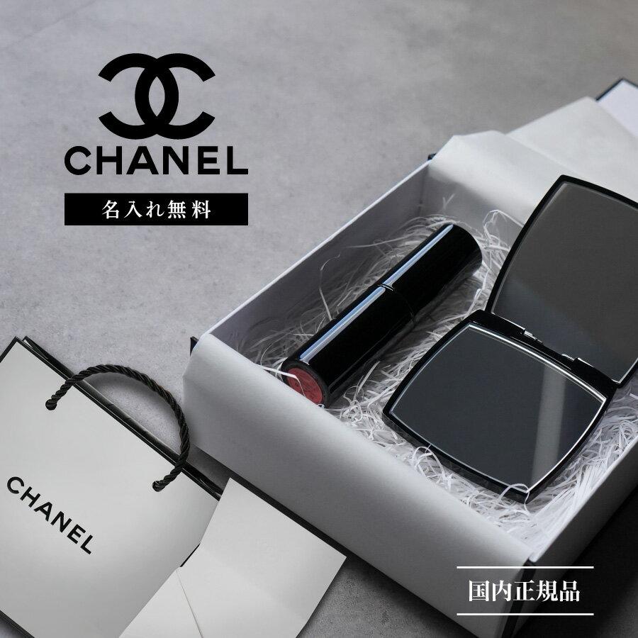 CHANEL 鏡 CHANEL PERLES DE LUMIERE