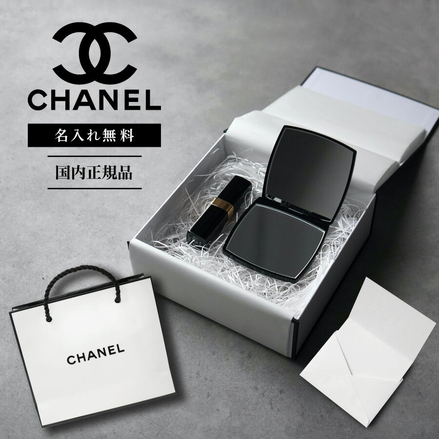 CHANEL 鏡 CHANEL ROUGE COCO