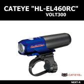 CATEYE(キャットアイ) 「VOLT300 -ボルト300- (HL-EL460RC)」 スバル限定カラー LEDヘッドライト