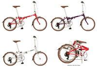 【ポイント10倍】HARRYQUINN(ハリークイン) 「GRAPES」 20インチ 折りたたみ自転車 フォールディングバイク 【送料無料】【防犯登録無料】 振動吸収性に長け耐久性のあるクロモリフレーム採用。スタイリッシュな都会派バイク