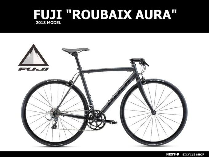 FUJI(フジ) ROUBAIX AURA