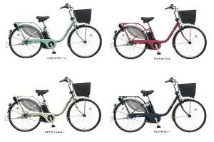 ビビEXパナソニック電動アシスト自転車2019モデルBE-ELE43BE-ELE635【送料無料】