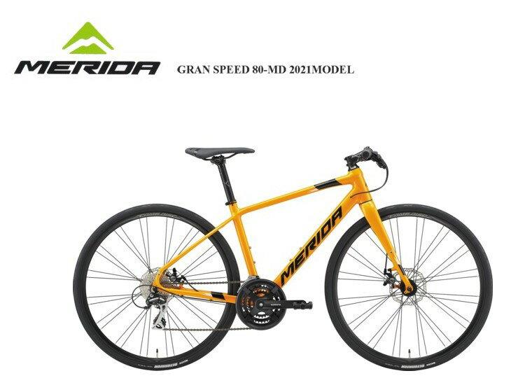 MERIDA(メリダ)GRANSPEED80-MD2021モデル