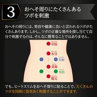 5つの特徴、3