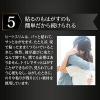 5つの特徴、5