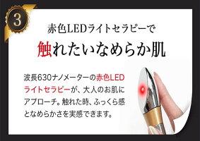 美顔器LED美顔器SENSIAセンシアled美顔器赤LED韓国【期間限定保証プレゼントキャンペーン】