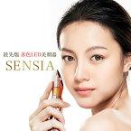 【 予約販売:11月下旬〜12月上旬出荷予定 】美顔器 LED美顔器 SENSIA センシア 美顔器led 赤 LED 韓国 リフトアップ