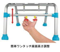 【送料無料】テイコブシャワーチェア背なしタイプ/SC02ブルー[株式会社幸和製作所]