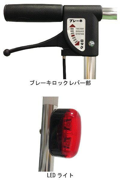 シルバーカー アソシエ/ ゼブラ柄
