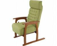 【送料無料】紅葉】コイルバネ高座椅子/83-806グリーン[株式会社ヤマソロ]