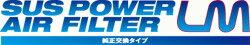 BLITZ ブリッツ 純正交換タイプエアクリーナー 品番:59542 車種:SUBARU インプレッサ(IMPREZA) 年式:09/02- 型式:GRF エンジン型式:EJ25 【NF店】