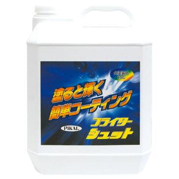 日本磨料工業 PIKAL(ピカール) ブライタ−シュット4L 数量1 品番 50600 【NF店】
