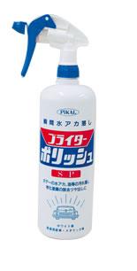 日本磨料工業 PIKAL(ピカール) ブライタ−ポリッシュSP(ガン付)1000ml 数量1 品番 53000 【NF店】