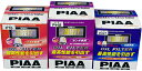 PIAA ピア オイルフィルター PS2※C-keyword【02P05July14】