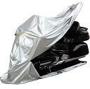 MARUTO バイク用車体カバー 底付き フルカバータイプ 4Lサイズ FC-4L ゴールドウイングなどのツアラー・...