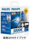 PHILIPS フィリップス H1 ハロゲンバルブ [Diamond Vision] ダイヤモンドヴィジョン5000K [H1-3]