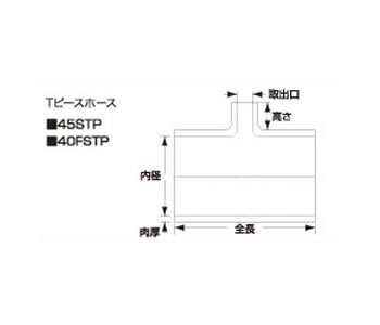 Samco サムコ 汎用アイテム Tピースホース STD T-ピース 40STP カラー:ブルー 40STP76