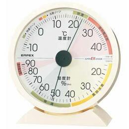 ☆EMPEX 高精度UD 温度・湿度計 EX-2841