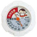 ☆<他の商品と同梱不可/沖縄不可>EMPEX 湿度計 家族de快適計シリーズ カゼ予防専用 湿度計 CM-6421