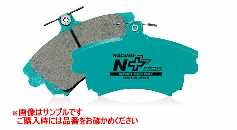 ブレーキ, ブレーキパッド project RACING-Nplus F102 NF