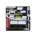 YAC 槌屋ヤック 超流星ダウンライト アングル 12/24V ホワイト CE-388