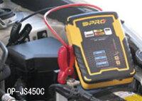 オメガプロキャパシタジャンプスターターOP-JS450C