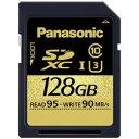 ☆Panasonic 128GB Class3(Class10)対応SDXC UHS-Iメモリーカード RP-SDUC128JK RP-SDUC128JK