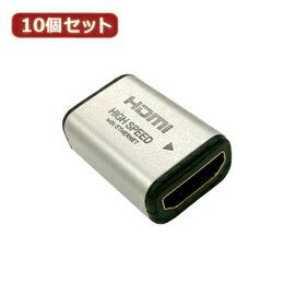 パソコン・周辺機器, その他 10 HORIC HDMI HDMIF-HDMIFX10