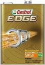 Castrol カストロール EDGE 5W50 4L 6本セット(1ケース) ...