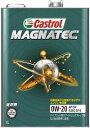 Castrol カストロール マグナテック 0W20 1L 6本セット(1ケ...