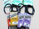 BANDO バンドー化学 ローエッジパワーフレックス(高強度)2...