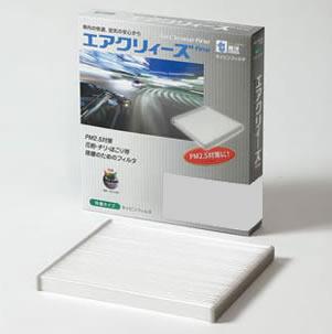 メンテナンス用品, エアコンケア・エアコンフィルター  FINE CMI-4003B NF