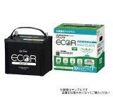 GSYUASA ECO.R HIGH CLASS EC-90D23L 自家用乗用車用 高性能バッテリー エコ.アール ハイクラス 【NF店】